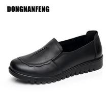 DONGNANFENG Կանայք Ծեր մայրական տիպի կոշիկներ սայթաքում են կլոր կոշիկի վրա Սև կով կաշվե բնօրինակի կաշվե անփոփոխ PU չկտրված Չափը 35-41 HD-807