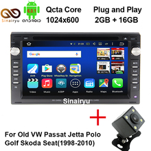 2GB RAM 8 Core Android 6.0.1 Car DVD GPS Radio For VW Transporter T4/T5 Passat Mk5 Golf Mk4 Polo Jetta Peugeot 307 1998-2008