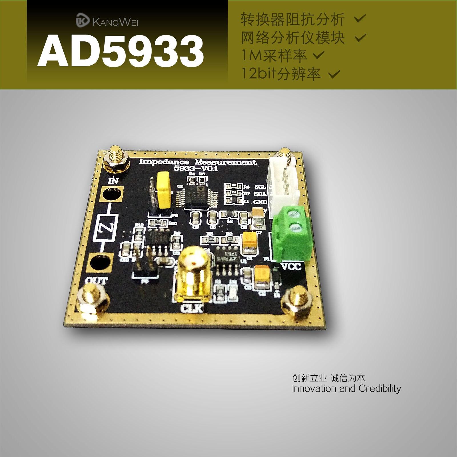 AD5933 impedance converter, network analyzer module, 1M sampling rate, 12bit resolution, measuring resistance dn19 manual sanitary aseptic sampling valve