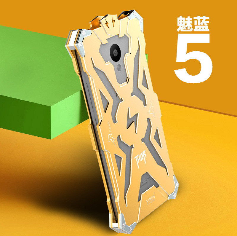 meizu m5 mini phone case (1)