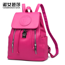 Female 2016 New Chaonv College Wind Backpack Fashion casual Shoulder bag Woman bag