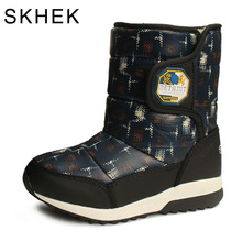 SKHEK 2018 New Kids Winter Boots Warm Wool Lining Comfortable Shoes Fashionable Boys and Girls for Eur size 27-32
