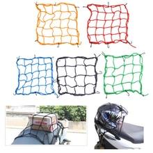 Motorcycle Bike Helmet Holder 6 hooks Hold down 40 x 40cm Mesh Net Bag Luggage Cargo Mesh Net Auto Car Styling