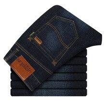 CONNER LEE jeans men High quality straight jeans famous brand men pants male cotton fashion jean pantalones vaqueros 1825