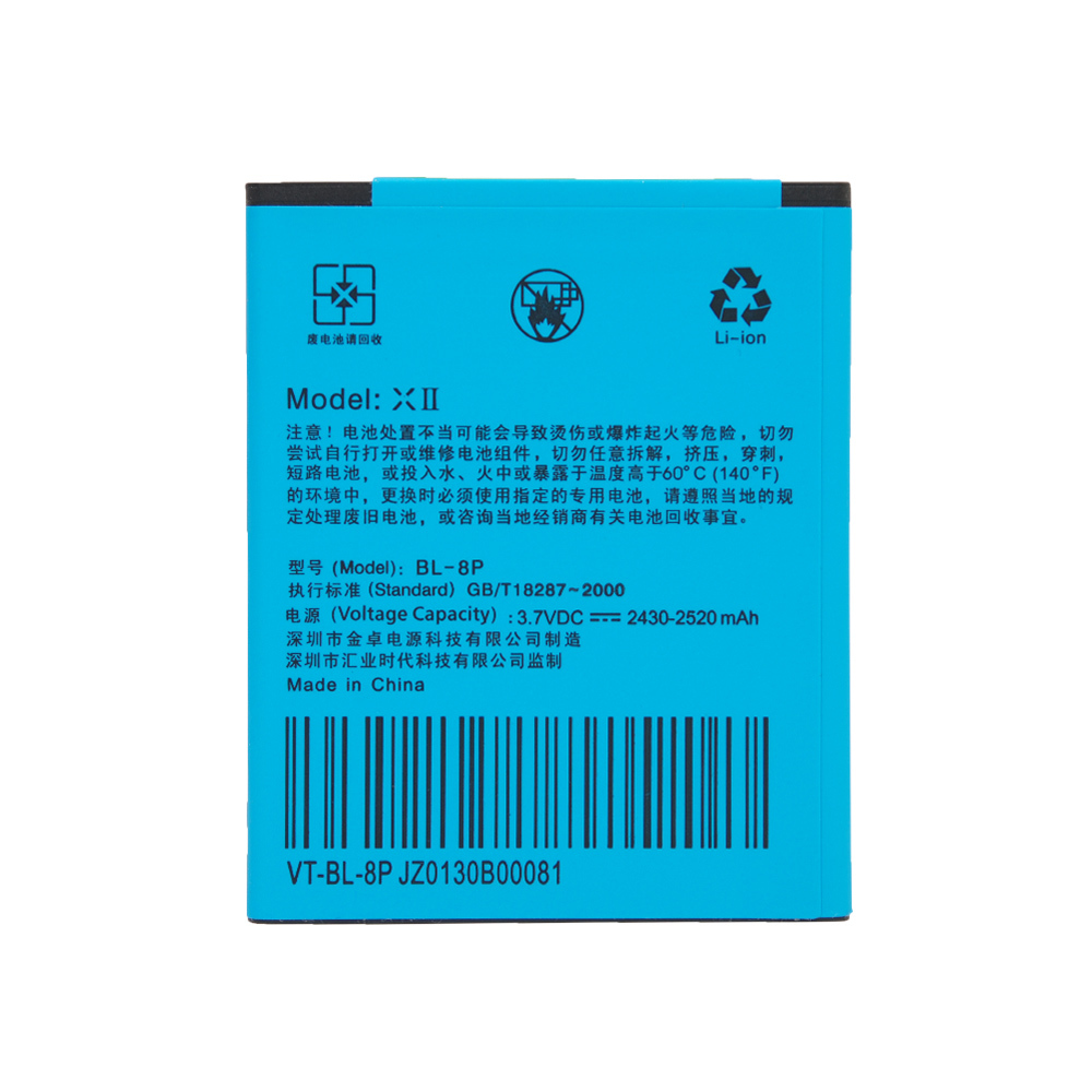 In Stock High Quality UMI BL 8P Battery for UMI X2 Battery 2520Li ion Replacement Smartphone in Mobile Phone Batteries from Cellphones Telecommunications