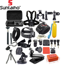 Suntaiho for GoPro accessories 42 in 1 Set Family Kit Go Pro SJ4000 SJ5000 SJ6000 accessories package for GoPro HD Hero 1 2 3 3+