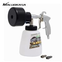 MALUOKASA High Pressure Tornado Car Washer Cleaning Foam Gun Car Water Gun Snow Foam Lance Portable Tornado Foam Generator