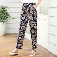22 цвета, 2019, женские летние повседневные брюки-карандаш, XL-5XL, плюс размер, штаны с высокой талией, с принтом, эластичная талия, женские штаны с...
