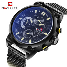 NAVIFORCE Luxury Brand Full Steel Men Watches Mens Quartz 24 Hour Date Clock Male Sport Military WristWatches Relogio Masculino