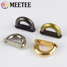 Meetee 10pcs/30pcs 13mm Metal O D Ring Buckle Connection Shoes Bags Clasps DIY Hardware Sewing Part Accessories  AP523