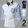 New collar knit collar color design men's self-cultivation fashion long-sleeved shirt 7508-P25 solid color teens