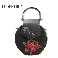 LUOFEIHUA 2019 Новая мода Сумочка личность темперамент сумка кожа круговой посылка