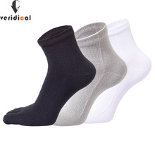 VERIDICAL 5 pairs/lot Combed cotton Five Finger Socks solid compression