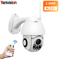 H.265 5MP 4X Zoom ONVIF Wireless PTZ Outdoor P2P Dome 3MP 2MP IP Camera WiFi 1080P Motion Detect Dual Light PTZ Security Camera