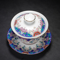 150ml Jingdezhen Enamel Gaiwan Ceramic Porcelain Drinkware Office Kung Fu Tea Set Master Tea Bowl with Saucer Lid Creative Gifts