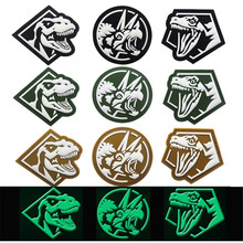 Glow in dark PVC T-Rex king dinosaurs Triceratops Patch Military Morale Tactical Badge For Clothing Backpack BAG