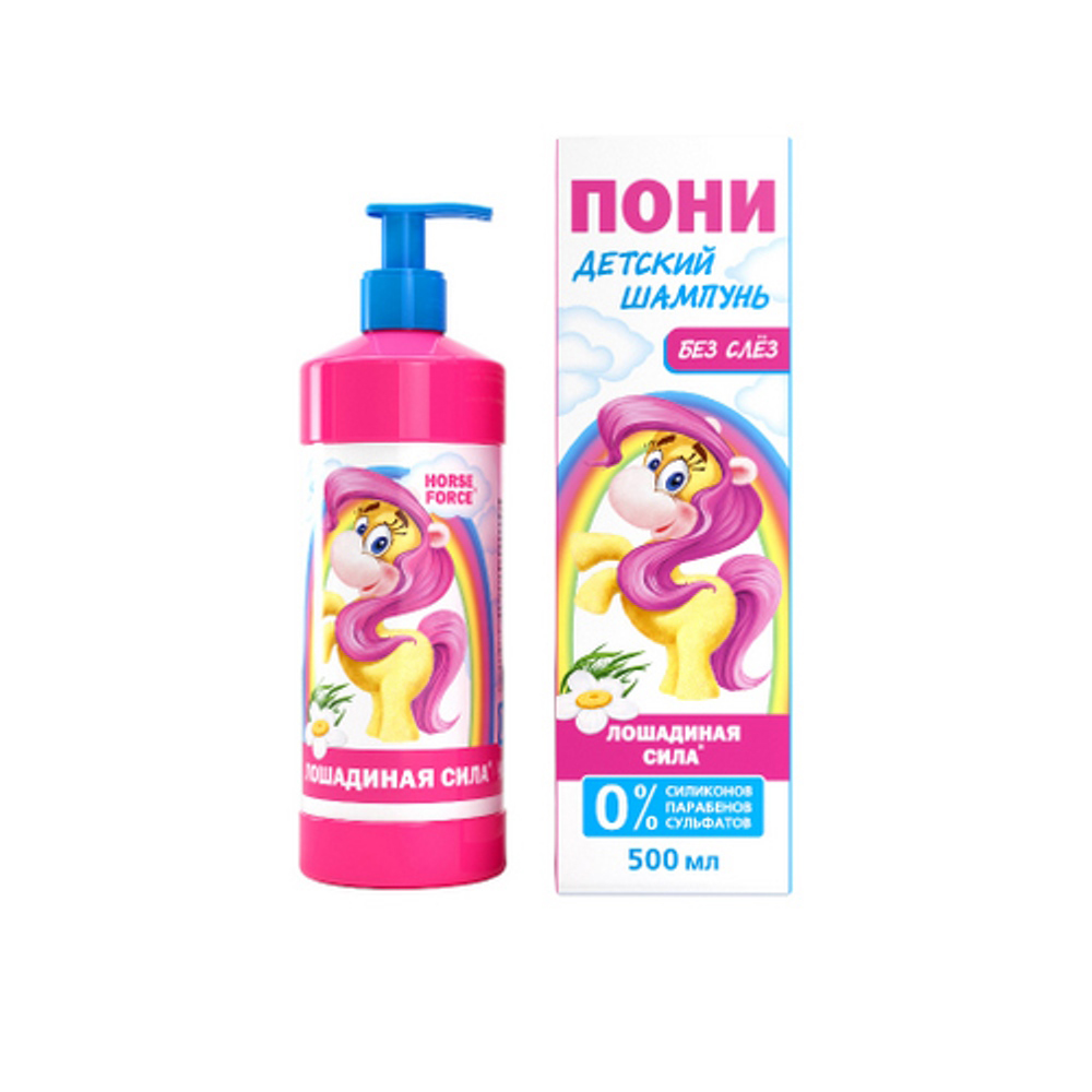 Shampoo Capes HORSE FORSE 185306 Baby Care shampoos for children gently cleanses baby's hair 40pcs popular brand new large princess for hair girl baby dancing hairpins hair clips headwear for kids