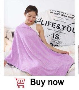 菠萝格浴巾