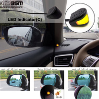 KITBSM universal bsd/bsa/blis/lca Parking Assistance 24GHz microwave car blind spot zone detection sensor side assist device