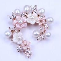 Fashion Design Sparkling Rhinestone Wintersweet Brooch Freshwater Pearl Jewelry For Wedding Bridal Brooch