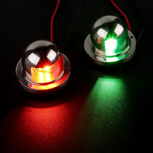 Marine Boat Pontoons Yacht Light 12V Stainless Steel LED Bow Navigation Lights red or green  Stainless Steel  sail signal light