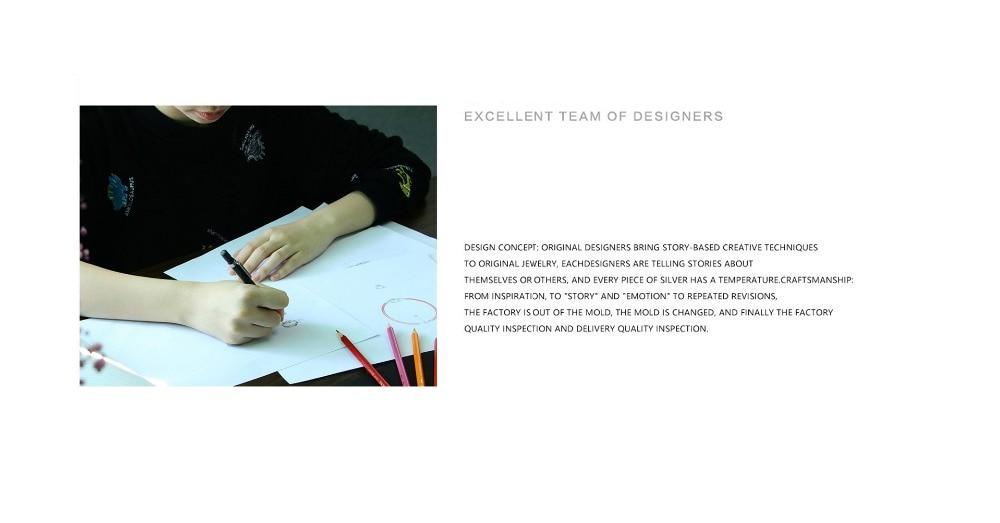 工厂设计师