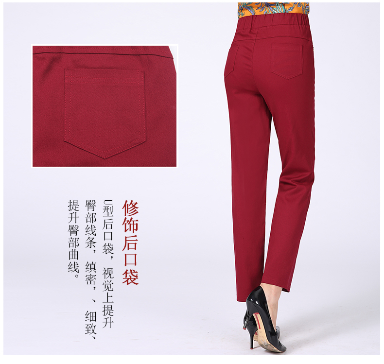 Women Casual Pants Plain Color Basic Trousers Spring Autumn Pantalones Mujer High Elastic Band Waist Pant Red White Gray Black (8)