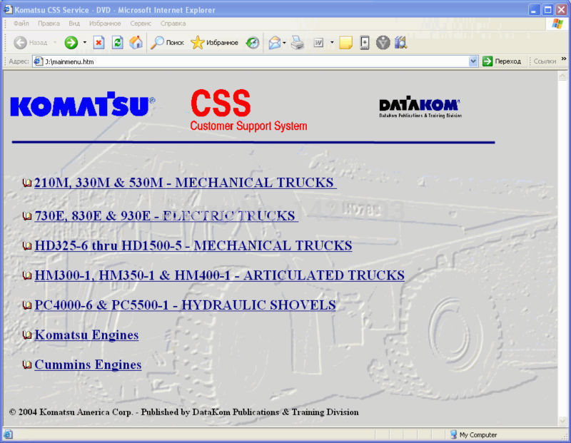 Komatsu CSS Service Haul Trucks Shop Manuals
