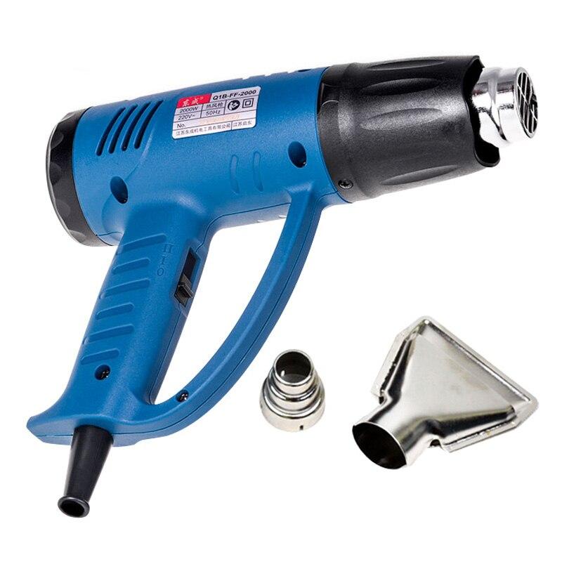 Hot air gun plastic welding gun heat shrinkable film hair dryer car foil baking gun small heating drying gun