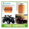 800cc motor mais limpo do filtro de óleo hyosung HS800 UTV ATV acessórios frete grátis