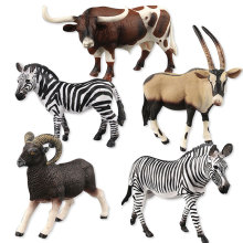 African wild animal hand simulation toy swing antelope zebra collection bison model jewelry children educational toys