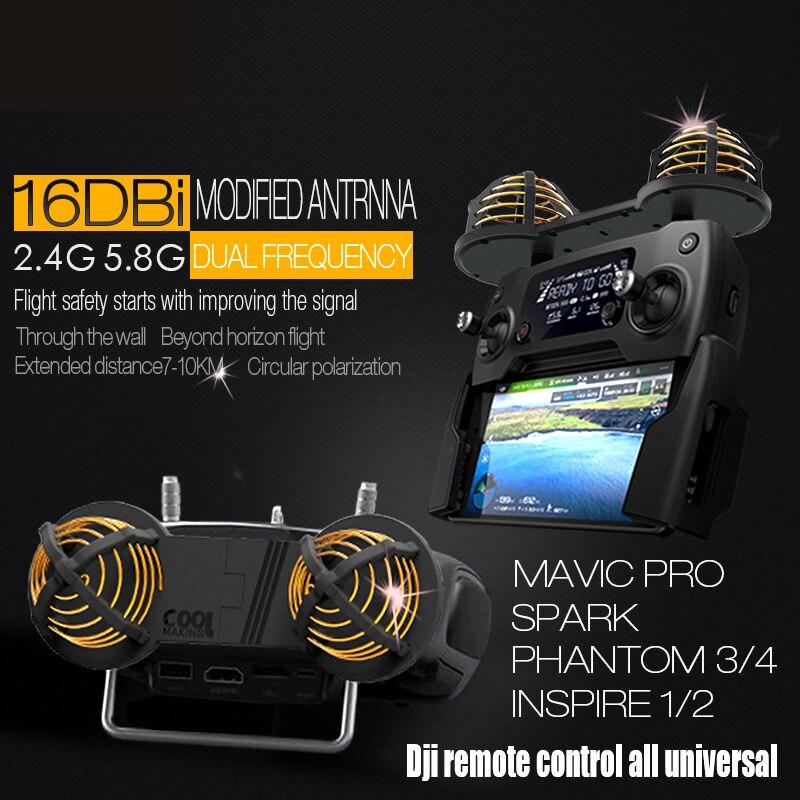 Remote Controller Antenna Modified 16DBi Signal Booster Extender 2.4G 5.8G for DJI SPARK MAVIC PRO PHANTOM 3/4/4PRO INSPIRE 1/2