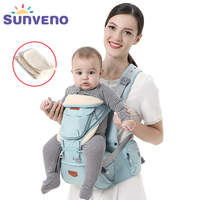 SUNVENO Ergonomic Baby Carrier Infant Baby Hipseat Carrier Front Facing Ergonomic Kangaroo Baby Wrap Sling for Baby Travel 0 36M
