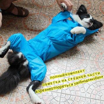 Pet Cane di Grandi Dimensioni Impermeabile Esterna Impermeabile Vestiti Con Cappuccio Della Tuta Mantello Per Le Piccole Cani di Grossa Taglia Cappotto di Pioggia Golden Retriever Labrador 1