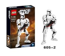XSZ 605-2 Star Wars Series Storm Soldier Clone Troopers Building Block Minifigure Toys Compatible Legoe