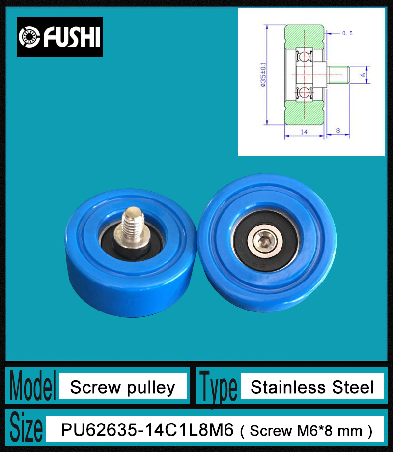 PU 626 Screw Pulley Bearing 6*35*14 mm ( 1 PC) Shower Room Roller Mute Wheel PU626 + M6*8 Engineered Plastic Bearings