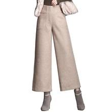 f1b38b7bb7025 Black Woolen Wide Leg Pants Autumn Winter Trousers 2018 Fashion Khaki  Office Ladies Loose Plus Size