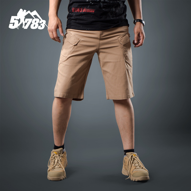 Free Shipping Consul Ix7 Urban Tactical Shorts Of Cultivate One s Morality Shorts Of Secret Military