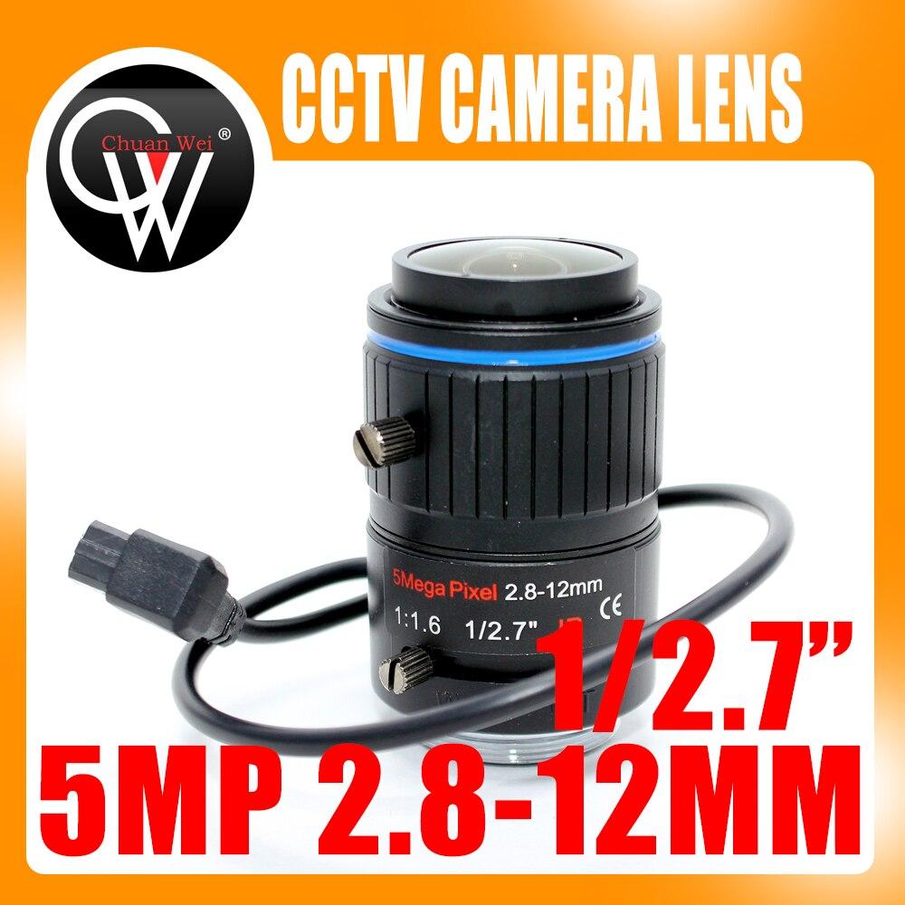 5Megapixel Varifocal CCTV Lens 2.8-12mm 1/2.7