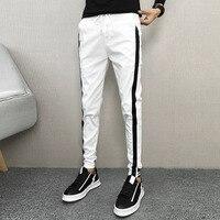 Korean Autumn Pants Men Brand Side Stripe Slim Fit Men Joggers Hot Sale Casual Harem Pant Hip Hop Streetwear Men Clothes 2018