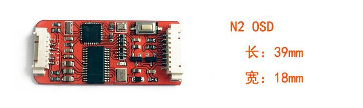 FPV Flight Controller N2 OSD Module w Gesture Throttle Display NAZA lite