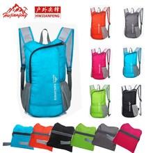 HUWAIJIANFENG 2017 outdoor multifunction folding bag men women mountaineering tour shoulder light waterproof storage