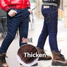 Nouvelle Marque D'hiver Garçons Jeans Épaissir Garçons Jeans Chaud Enfants pantalon Taille Élastique Pantalon En Denim Pour Enfants de Causalité Garçon Bébé Jeans