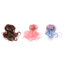 Stylish 1/4 BJD Doll Wigs Long Curly Hair With Bangs For Dollfie DIY Custom Hairpiece Making Supplies Accessory(China)