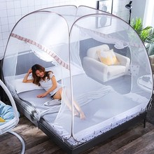 Mosquito Bed Net Automatic Installation Bed Netting Tent Mongolian Yurt Mosquito Net Large Space Qua