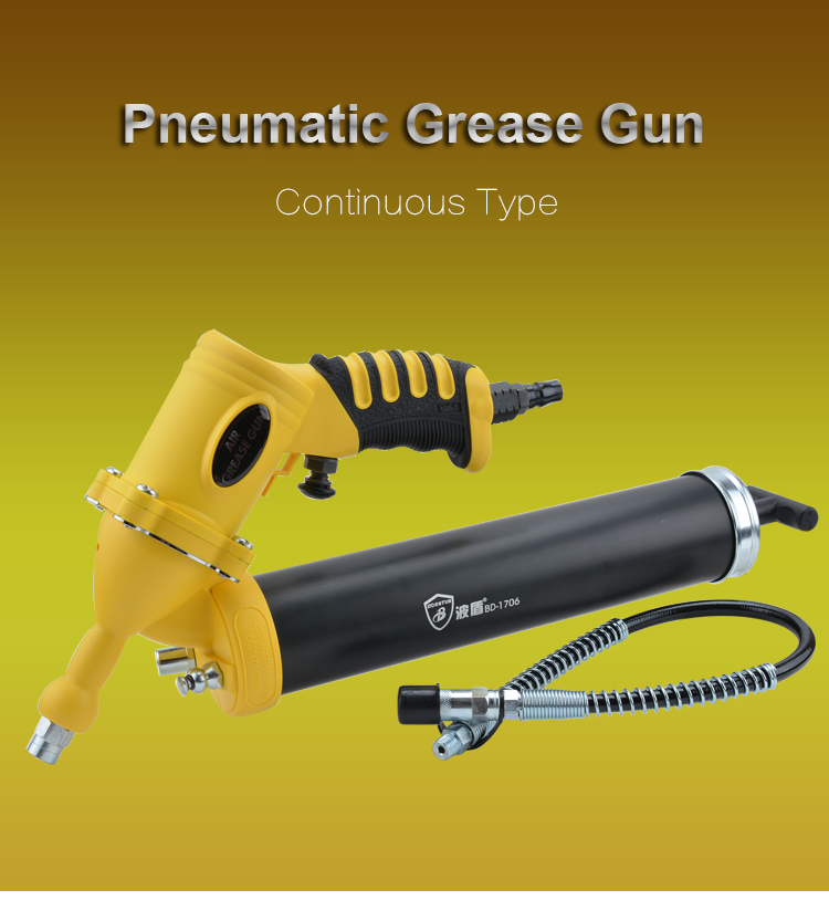Pneumatic Pistol Grip Grease Gun 3800PSI With 8mm Oil Hose Continuous Grease Gun цена