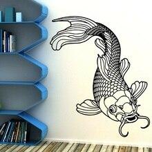 Decoración del hogar vinilo pared calcomanía pesca Hobby adhesivo mural artístico Deco Interior papel tapiz 2KN14