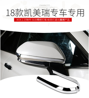 2pcs ABS Chrome DOOR MIRROR TRIM COVER For Toyota CAMRY 2018 Door Side Mirror Cover Rear View Trim Garnish Molding Strip Styling