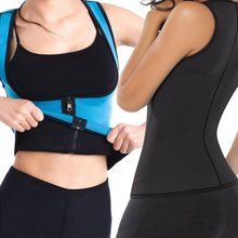 Neoprene Fitness Sauna Sport Yoga Shirt Waist Trainer Vest Hot Summer Workout Slimming Zipper Sweat Belt Fajas