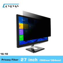 27 inch Privacy Filter TPE material PF27.0W Computer LCD Screen Protective film for 16:10 Widescreen PC monitor 582mm*364mm(China (Mainland))